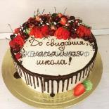 Торт на выпускной, торт на окончание начальной школы