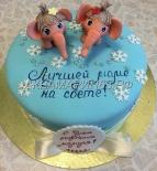 Торт от детей для любимой мамы