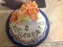 Торт С юбилеем