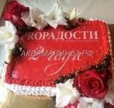 Торт для редакции журнала